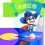 广东网站建设